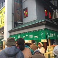 Photo taken at 小ざさ by Keith L. on 2/16/2017