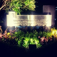 Photo taken at Chulalongkorn Business School by Kaito B. on 1/30/2013