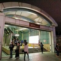 Photo taken at MRT Liuzhangli Station by 羅克 楊. on 5/15/2017