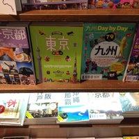 Photo taken at 何嘉仁書店 Hess Bookstore by 羅克 楊. on 5/1/2016