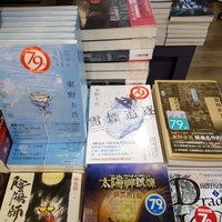 Photo taken at 何嘉仁書店 Hess Bookstore by 羅克 楊. on 1/27/2018