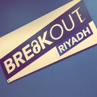 Photo taken at Breakout Escape Rooms | بريك أوت by Shahad on 10/1/2016