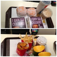 Photo taken at McDonald's by Z. on 6/5/2013