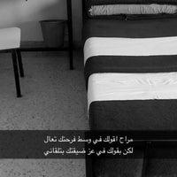 Photo taken at Mu'tah University for military science by sal6an on 4/10/2017