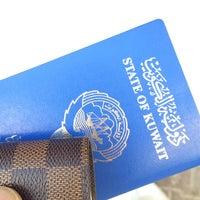 Photo taken at UK Visa Application Centre by ❌⭕❌⭕️ on 3/5/2014