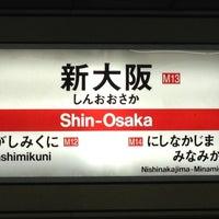 Photo taken at JR Shin-Ōsaka Station by ♂aiko . on 6/16/2013