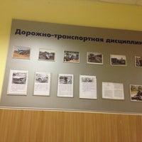 Photo taken at ОВД Пресненского района by Renat YA on 7/1/2012
