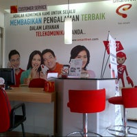 Photo taken at Galeri Smartfren by Rio E. on 7/20/2012