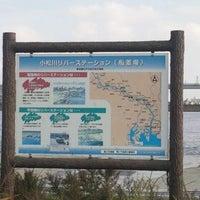 Photo taken at 小松川リバーステーション by NaMi on 11/20/2011