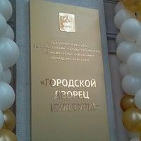 Photo taken at Городской дворец культуры by Anton P. on 10/28/2011