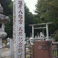 Photo taken at 塩原八幡宮 by Firstflash K. on 10/10/2011