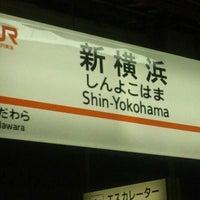 Photo taken at Shin-Yokohama Station by Tsukuta S. on 11/15/2011