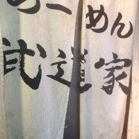 12/1/2011에 Akihide H.님이 Budoka에서 찍은 사진