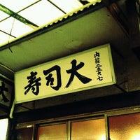 Photo prise au Sushi Dai par Michio T. le8/27/2011