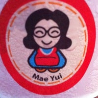 Photo taken at Ban Mae Yui by Mingming V. on 5/1/2011