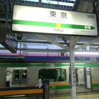 Photo taken at JR 東海道線 東京駅 by HIRO H. on 7/14/2012