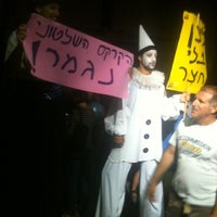Photo taken at רחבת מוזיאון תל אביב by Meirav M. on 7/30/2011