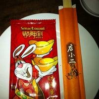 Photo taken at Dian Xiao Er 店小二 by Shan Yuan N. on 2/6/2011