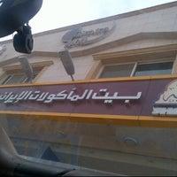 Photo taken at شايه Shayah by abdullah & Co on 1/30/2012