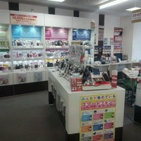 Photo taken at ドコモショップ 八事店 by Shirotaka Y. on 12/12/2011