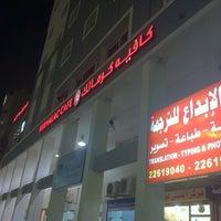 Снимок сделан в Kermalac Cafe كافيه كرمالك пользователем Mohammed A. 3/13/2011