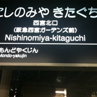 Photo taken at Nishinomiya-kitaguchi Station (HK08) by Bikkurimark on 7/9/2011