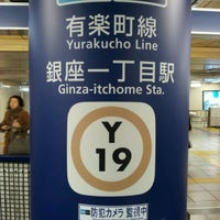 Photo taken at Ginza-itchome Station (Y19) by yasuzoh on 1/26/2012
