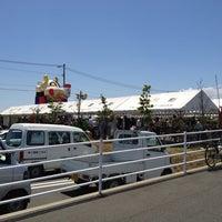 Photo taken at 豊前国府跡公園 by Fuminori T. on 6/10/2012