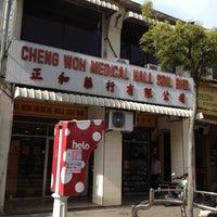 Photo taken at Cheng Woh Medical Hall by leexiwen on 5/10/2012