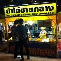 Photo taken at ร้านปิ้งแซบ by wissamas g. on 11/29/2011