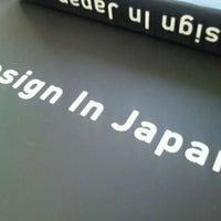 Photo taken at Escuela Superior De Diseño by Irina M. on 11/30/2011
