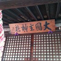"Photo taken at 大國主神社 (大国主神社・善光寺七福神 大黒天) by isamu ""BRIANJUNE"" Y. on 8/30/2011"