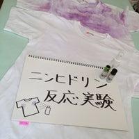 9/12/2012にReiko Y.がうちエコ!ごはんキッチンスタジオで撮った写真