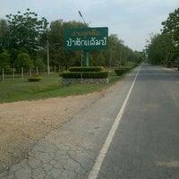 Photo taken at Pasak Scout Camp & Resort by Nw L. on 3/31/2012