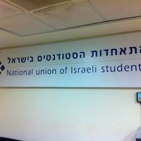 Photo taken at התאחדות הסטודנטים NUIS by Dana S. on 3/14/2012