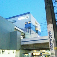 Photo taken at Aobadai Station (DT20) by Worldtripper2017 on 3/30/2012