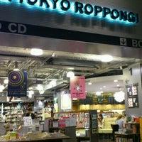 Das Foto wurde bei TSUTAYA TOKYO ROPPONGI von 横山 英. am 8/31/2011 aufgenommen