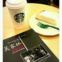 Photo taken at Shanghai Book Mall by Simon M. on 10/24/2011