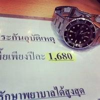 Photo taken at Bangkok Bank by Lex K. on 7/5/2012