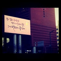 Photo taken at KYOBO Book Centre by Kate K. on 2/20/2011