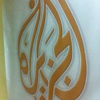 Photo taken at Al Jazeera Benghazi Office by Abdullah E. on 6/7/2012