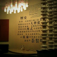 Photo taken at Cha Chan Tang by Wilkent L. on 2/27/2012