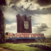 Photo taken at Nizhny Novgorod by uncurrent on 9/2/2012