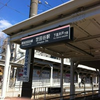 Photo taken at Setagaya Station (SG05) by シメ×2 ラ. on 2/20/2012