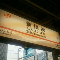 Photo taken at 新横浜駅 新幹線の中 by こまち on 2/23/2012