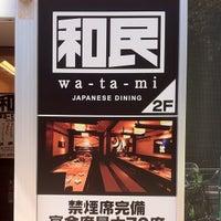 Photo taken at Watami by taro M. on 8/22/2012