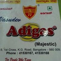Photo taken at Adigas Hotel by KISH K. on 7/27/2012