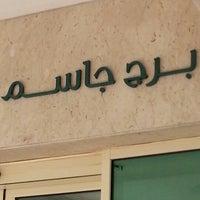 Photo taken at Burj Jassem | برج جاسم by Bu bader on 7/17/2012