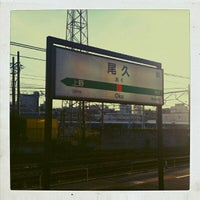 Photo taken at Oku Station by ちとせ on 7/31/2012