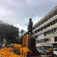 Photo taken at Bansomdejchaopraya Rajabhat University by Nattamon J. on 7/12/2012